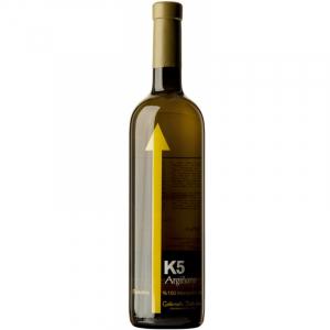 K5 Argiñano
